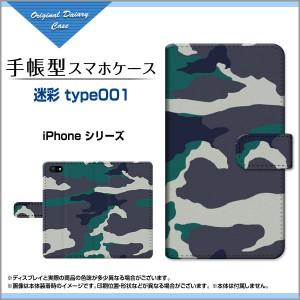 book-cyi-001