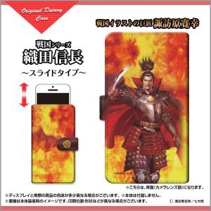 book-suwa-sen-05-1