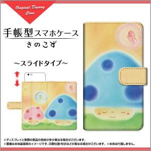 book-yano-024