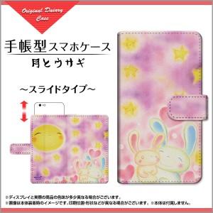 book-yano-040