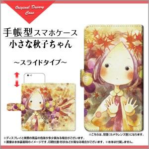 book-ike-006