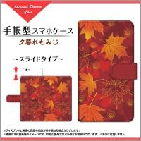 book-cyi-001-084