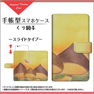 book-yano-029
