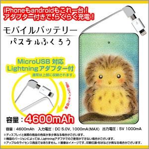 bat-yano-035
