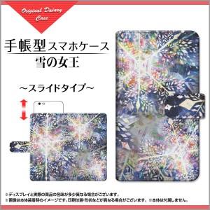book-ike-002