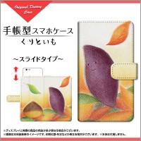 book-yano-028
