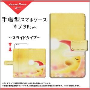 book-yano-044