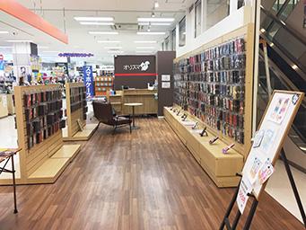 shop-image03