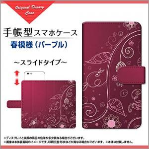 book-sli-cyi-016