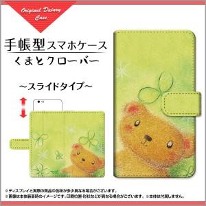 book-yano-001