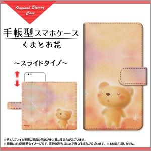 book-yano-009