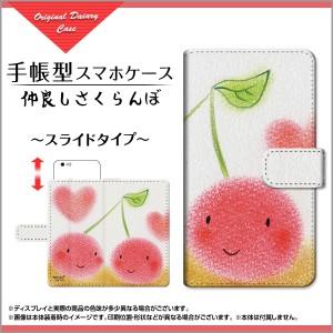 book-yano-012