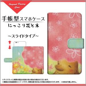 book-yano-026
