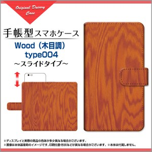 book-cyi-wood-004