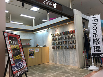 shop-image02